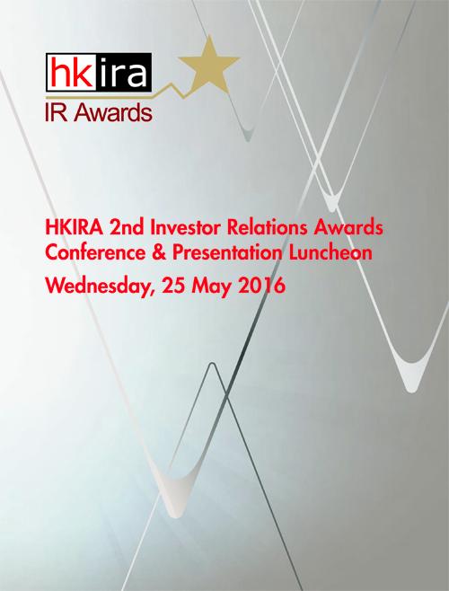 Hong Kong Investor Relations Association
