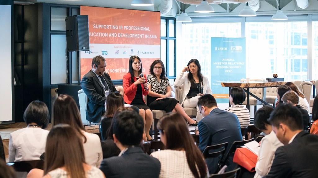 Co-host Event: IR Wisdom Summit 2017 in HK