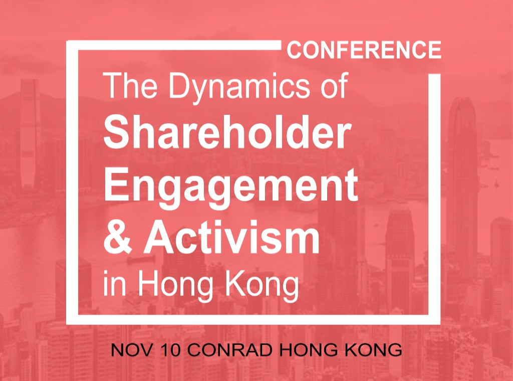 Shareholder Activism Conference | Nov 10