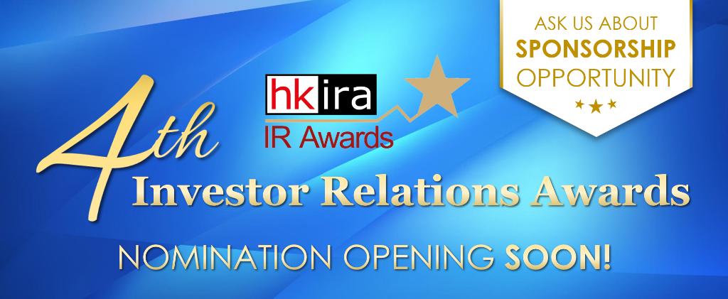 HKIRA 4th IR Awards Opening Soon!