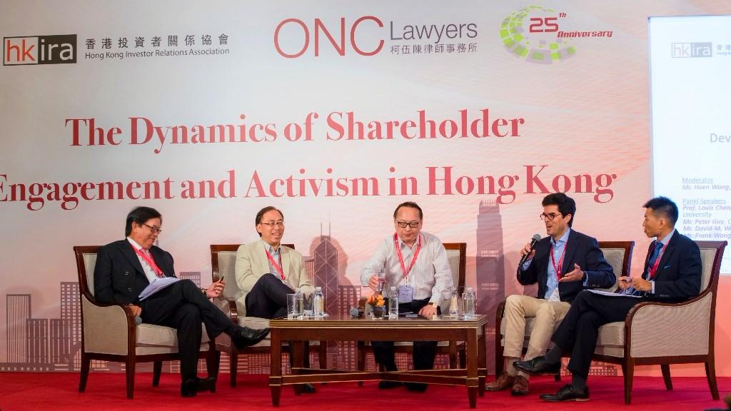 Shareholder Activism Conference