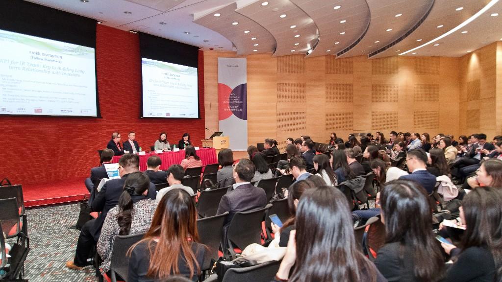 5th Annual IR Symposium