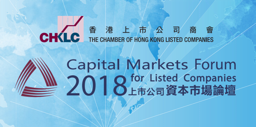 CHKLC Capital Markets Forum for Listed Companies