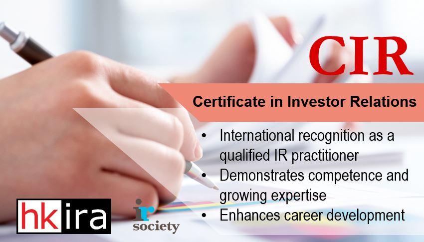 CIR Examination