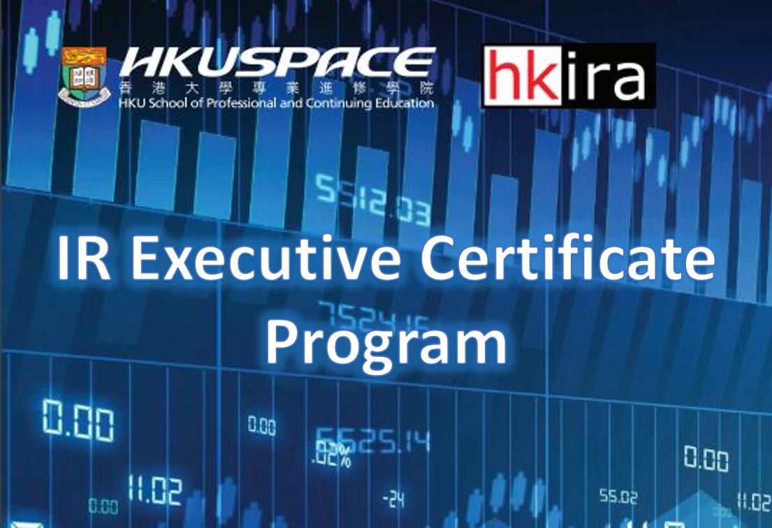 HKU SPACE ECIR Program