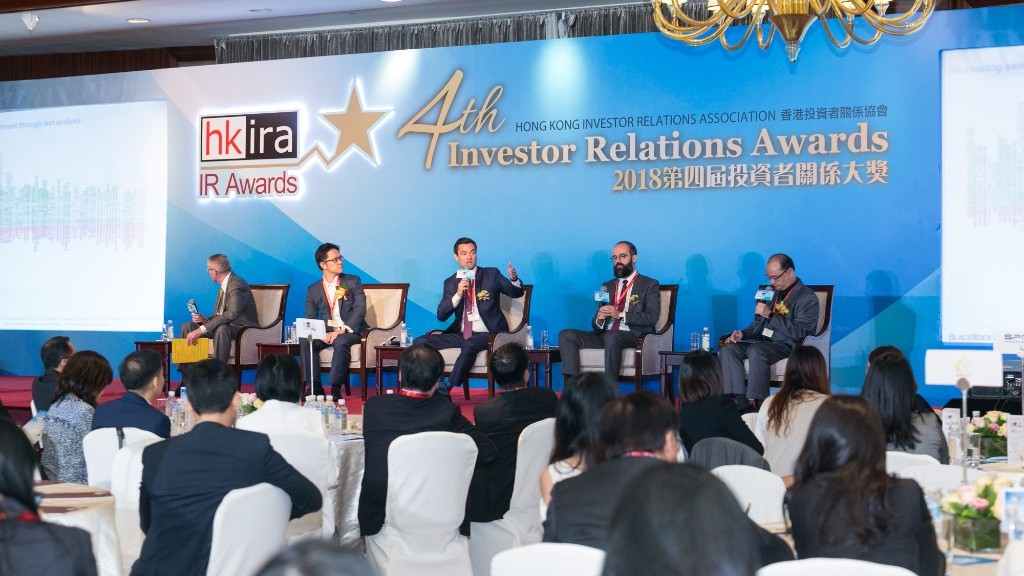 4th IR Awards Conference