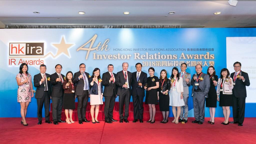 4th IR Awards Presentation Luncheon