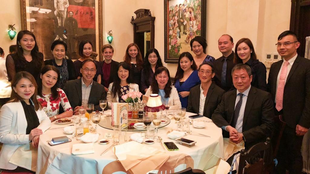 IR Awards Celebration Dinner