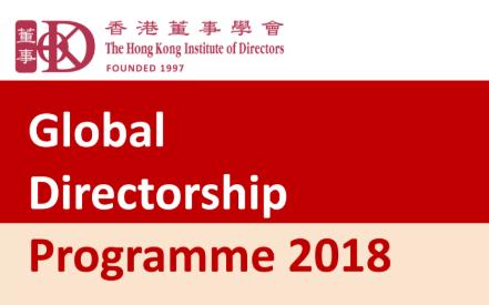 HKIoD Global Directorship Programme 2018