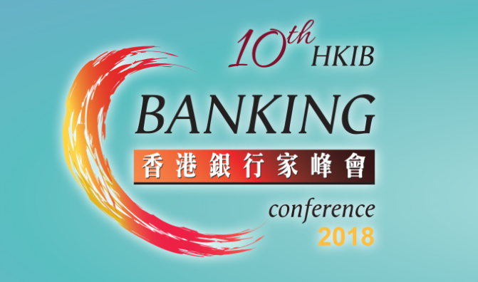 HKIB Annual Banking Conference 2018