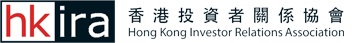 Hong Kong Investor Relations Association